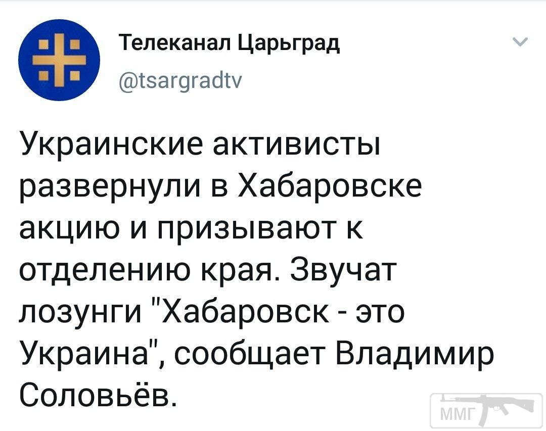 109281 - А в России чудеса!
