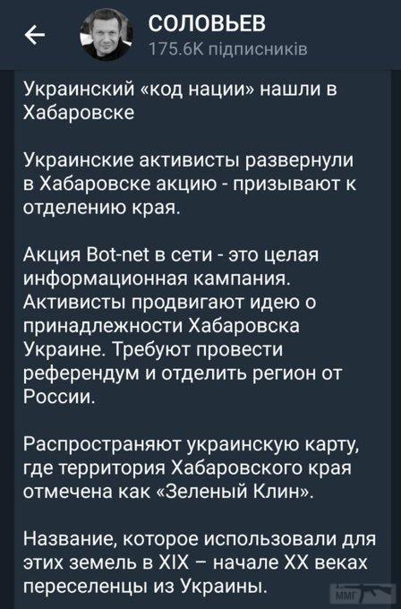 109286 - А в России чудеса!