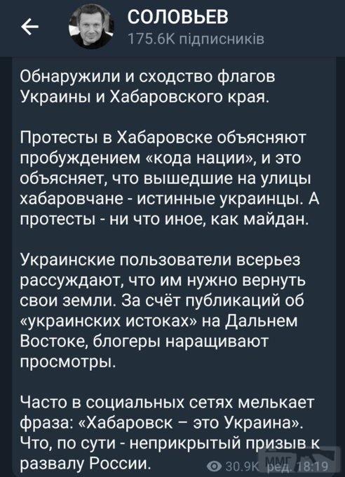109287 - А в России чудеса!