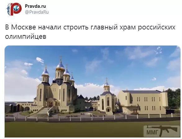 109288 - А в России чудеса!