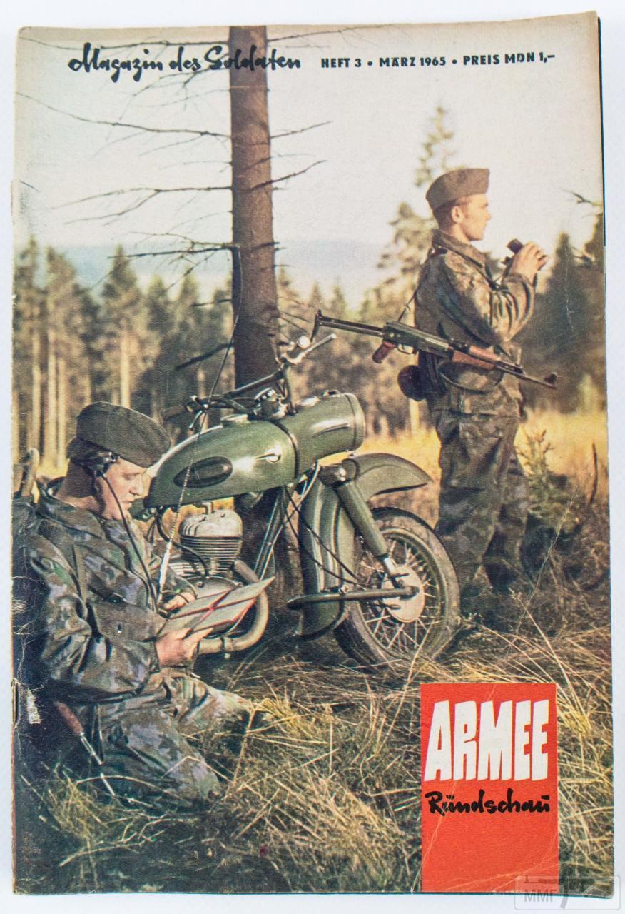 109340 - Короткий ролик - тема о ГДР