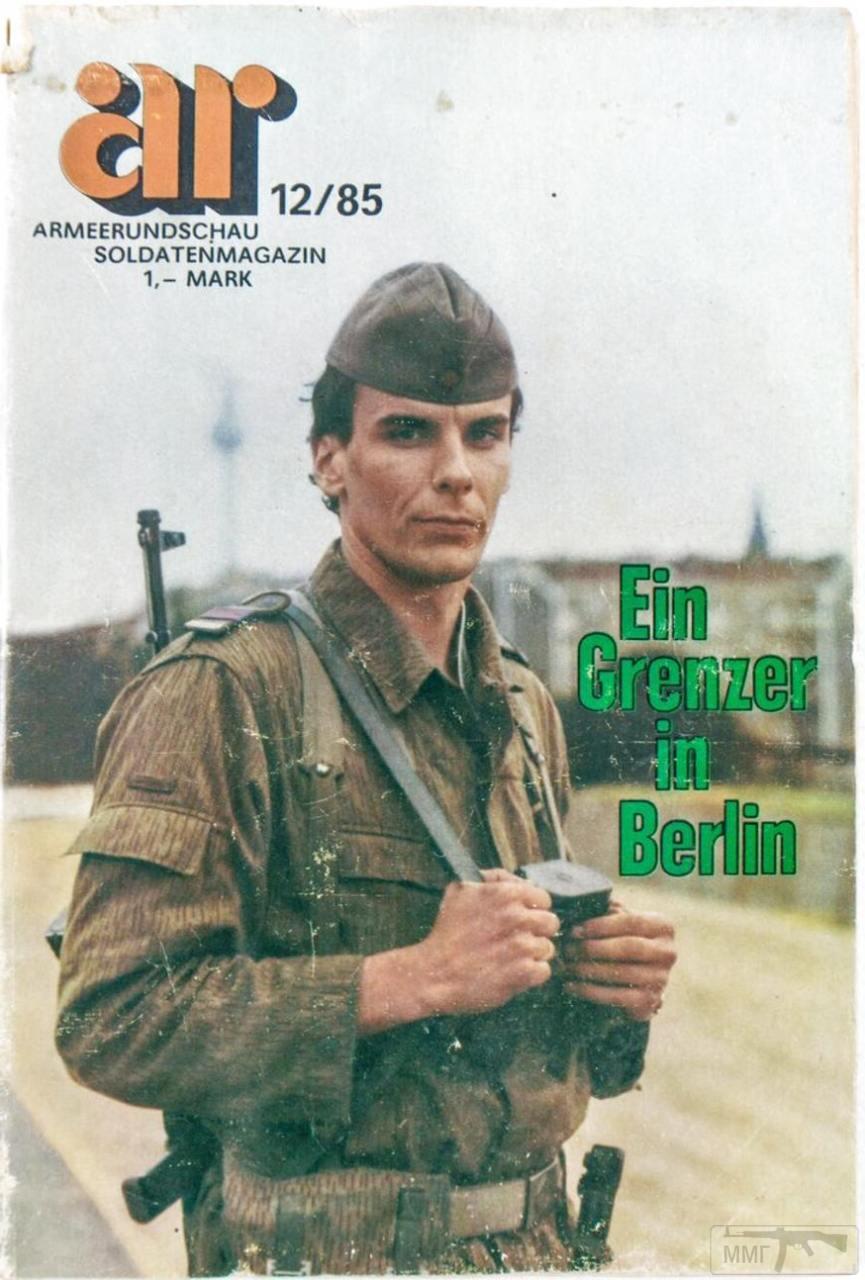 109342 - Короткий ролик - тема о ГДР