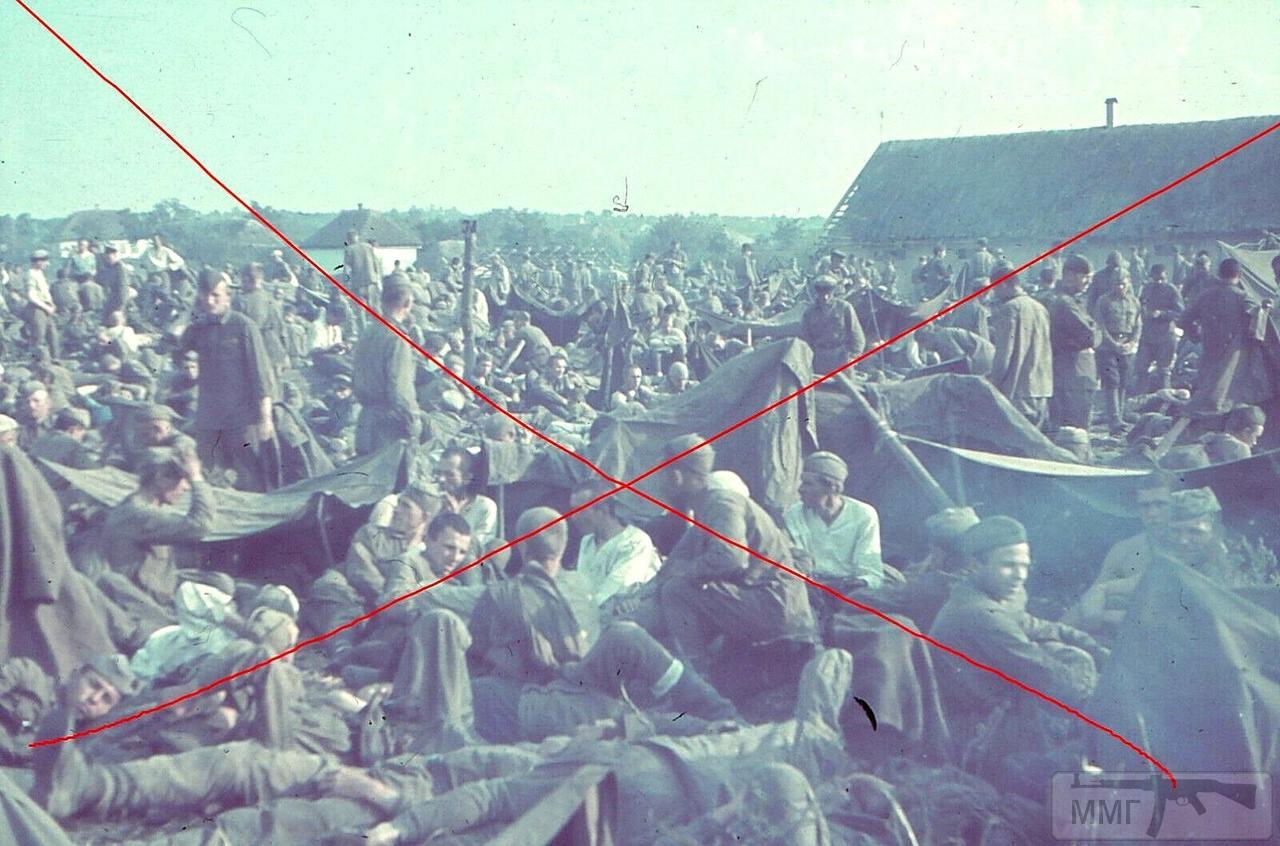 109385 - Лето 1941г,немецкие фото.