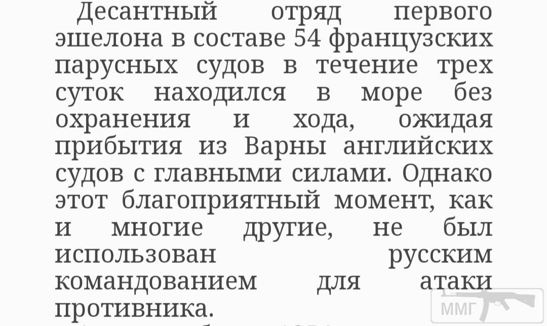 109390 - Абсолютный позор русский флота за всю историю