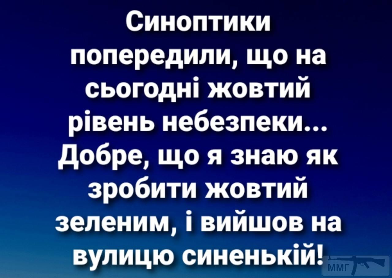109398 - Пить или не пить? - пятничная алкогольная тема )))