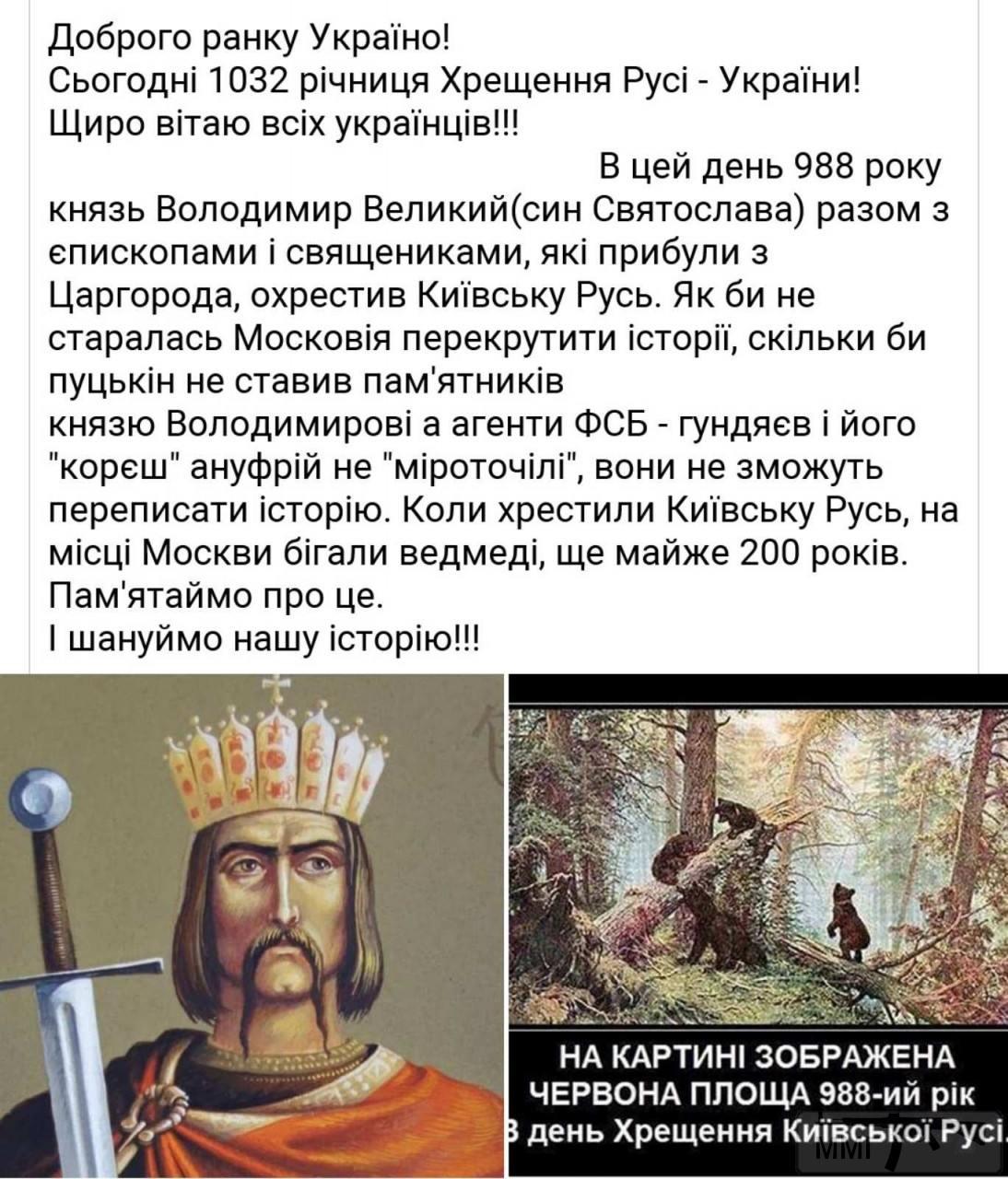 109452 - Украинцы и россияне,откуда ненависть.