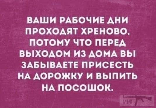 109453 - Пить или не пить? - пятничная алкогольная тема )))