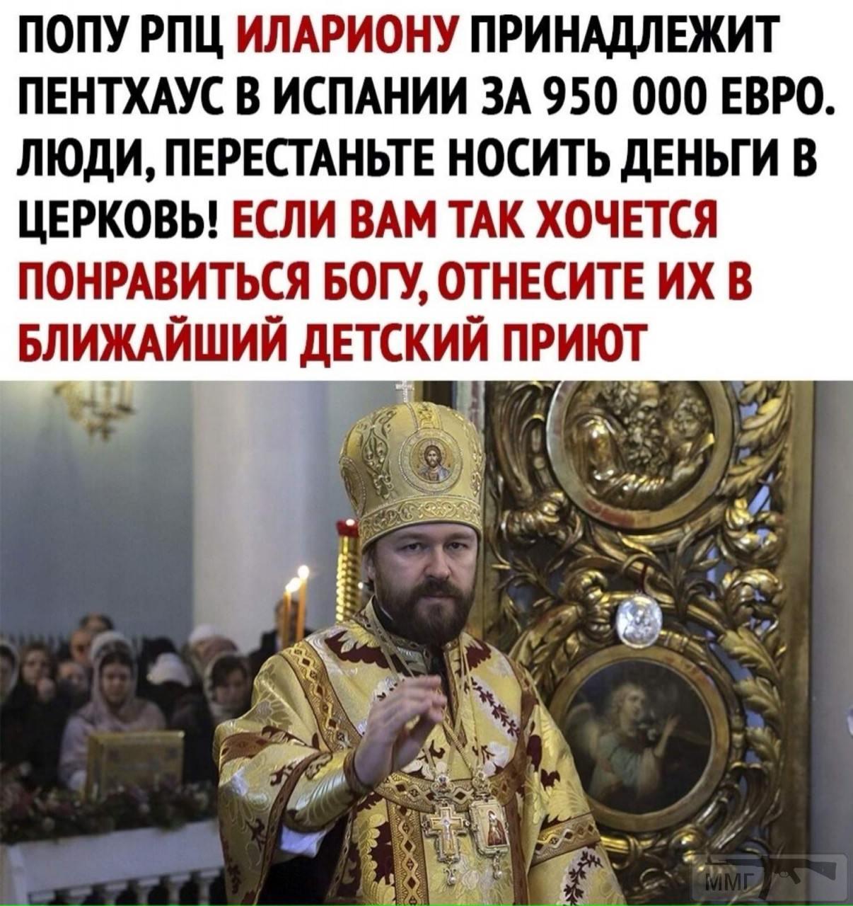 109454 - А в России чудеса!