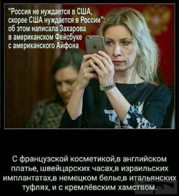 109455 - А в России чудеса!
