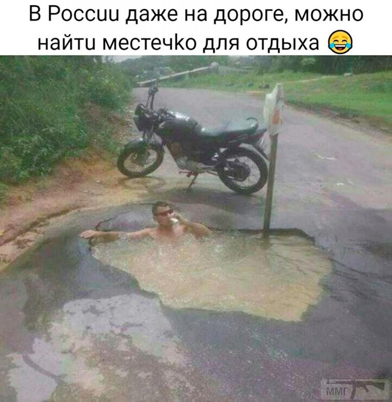 109457 - А в России чудеса!