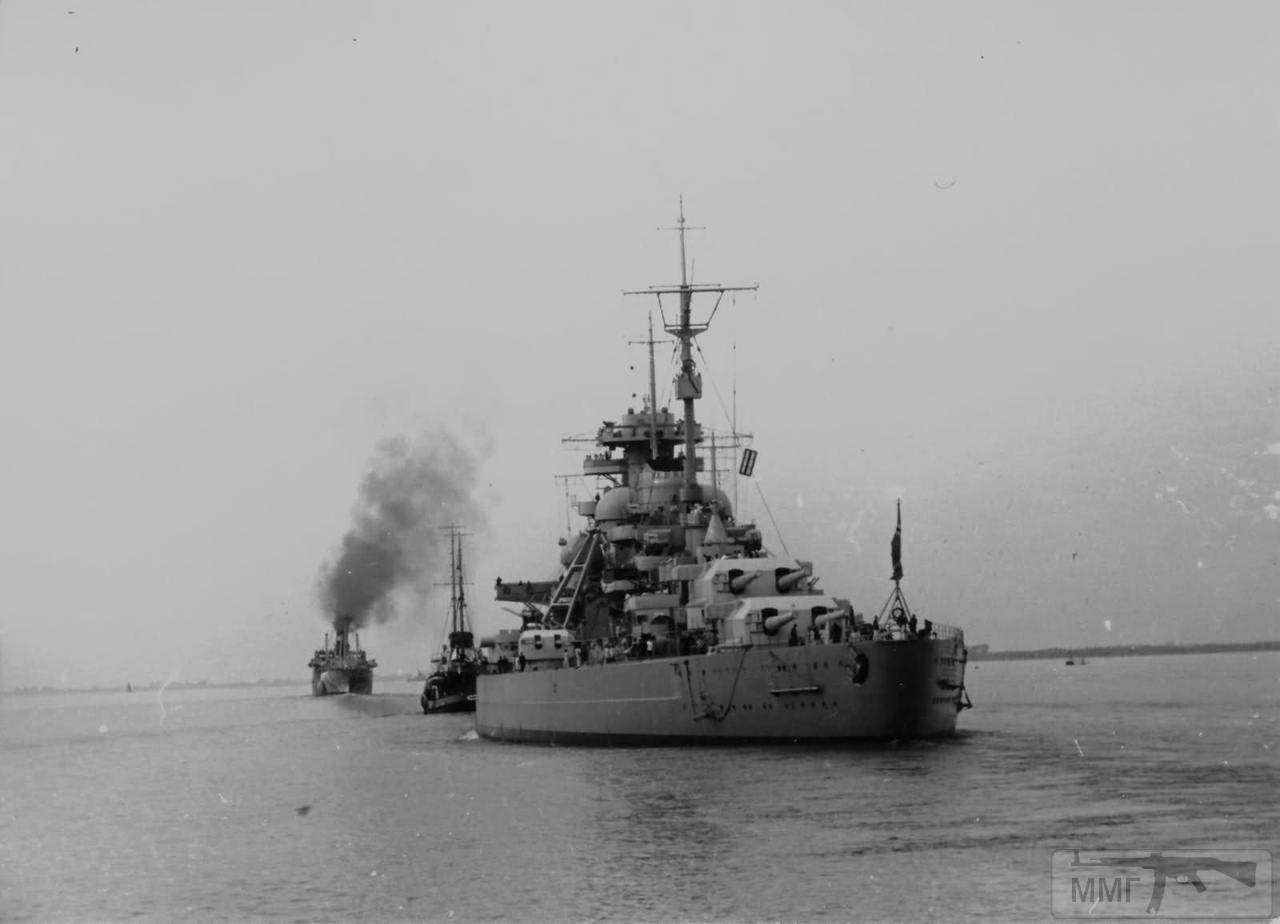 109471 - Германский флот 1914-1945