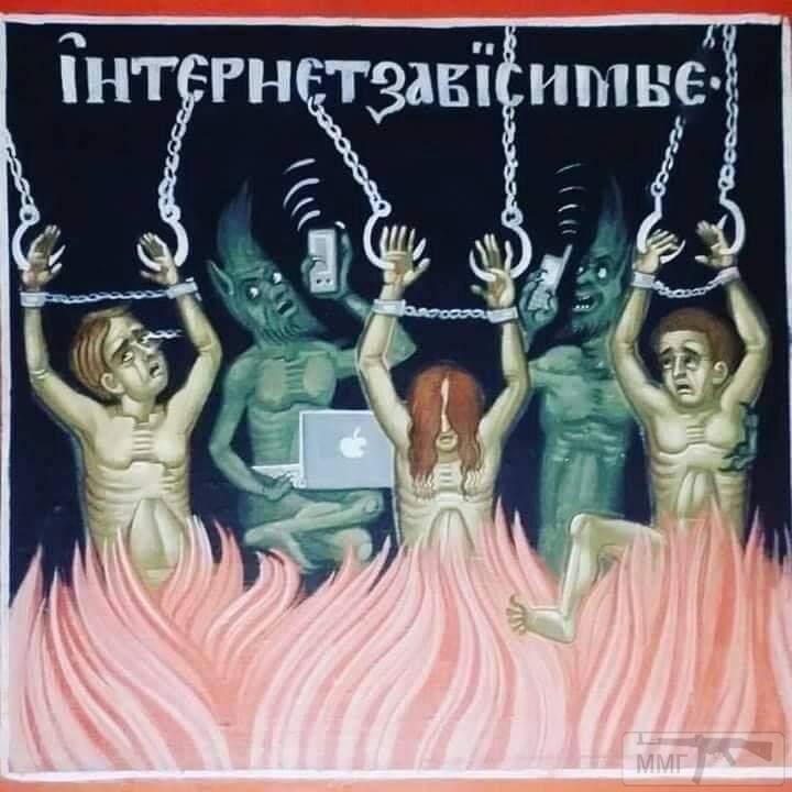 109514 - А в России чудеса!