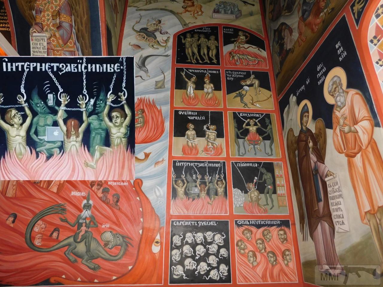 109515 - А в России чудеса!