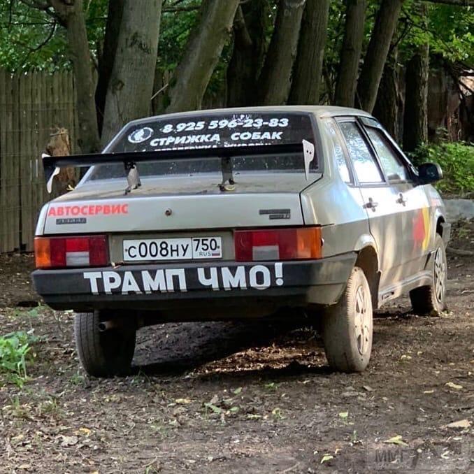 109517 - А в России чудеса!