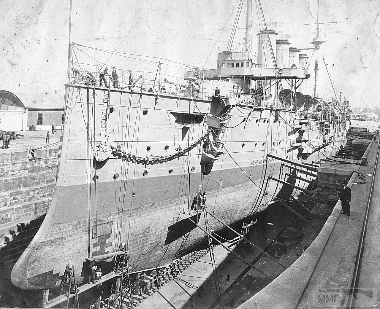 109547 - HMS Euryalus