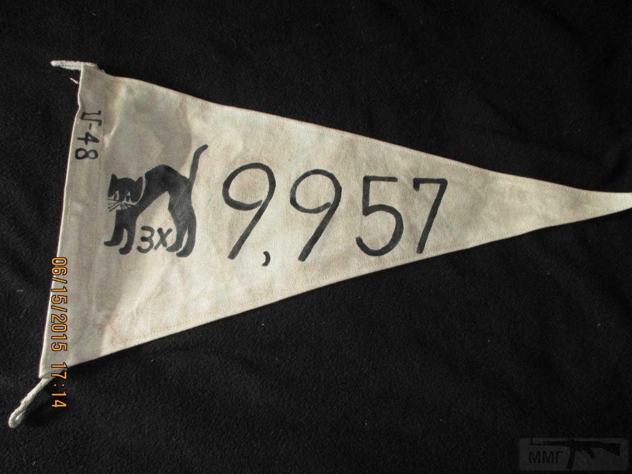 10959 - Волчьи Стаи - Германские подводные лодки двух мировых войн