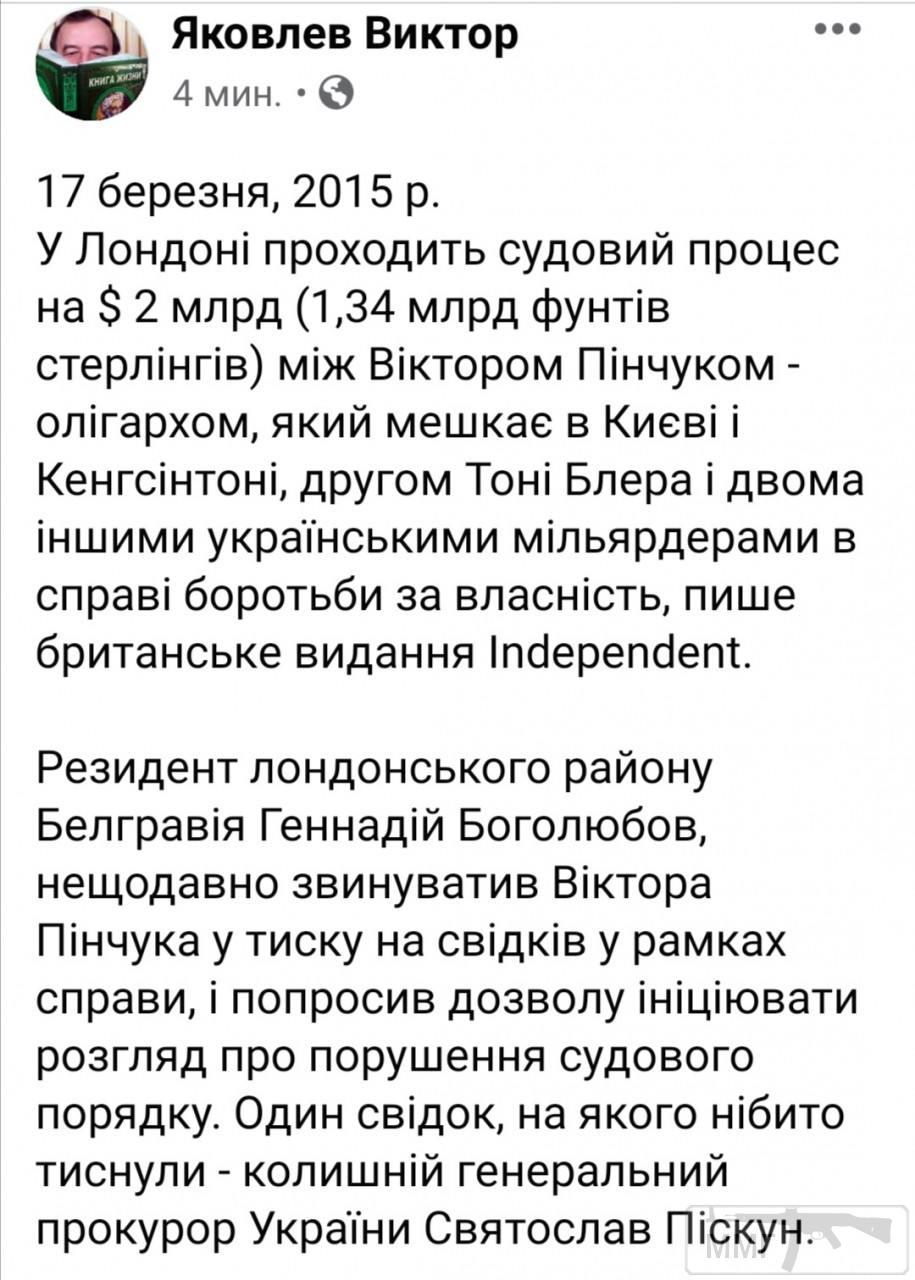 109593 - Украина-реалии New