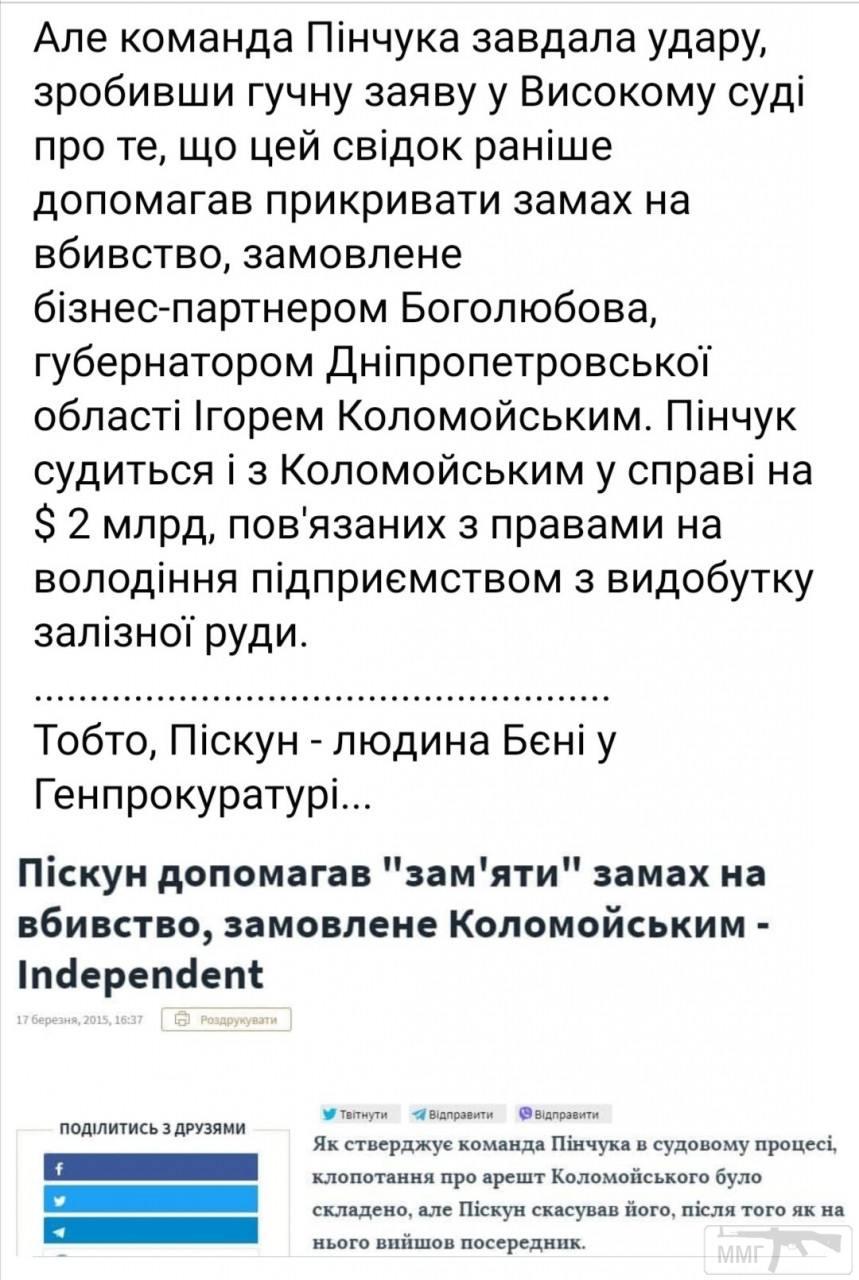 109594 - Украина-реалии New