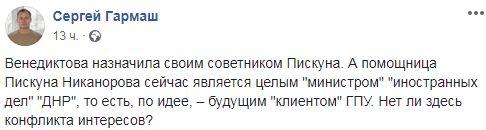 109595 - Украина-реалии New