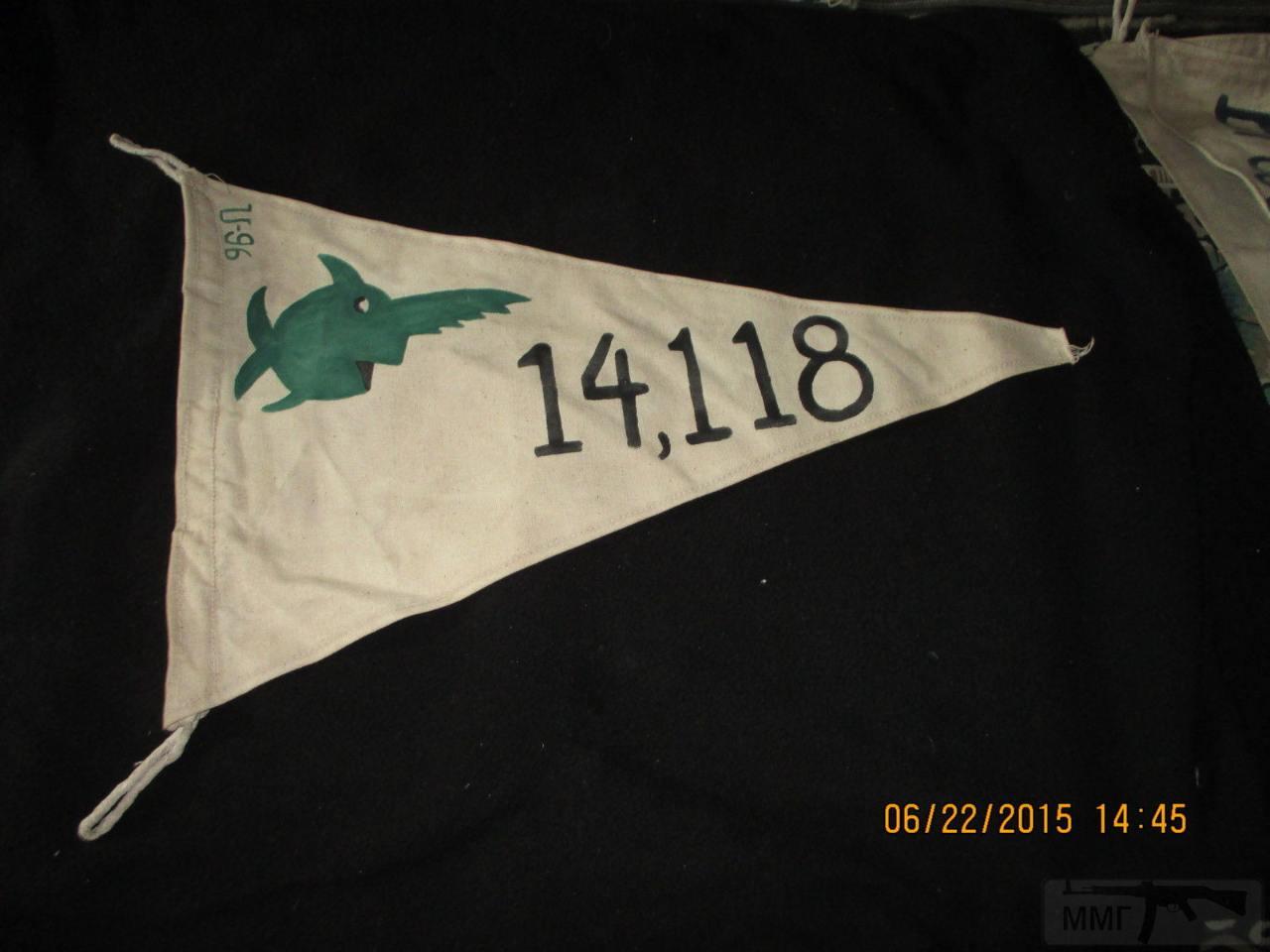 10961 - Волчьи Стаи - Германские подводные лодки двух мировых войн