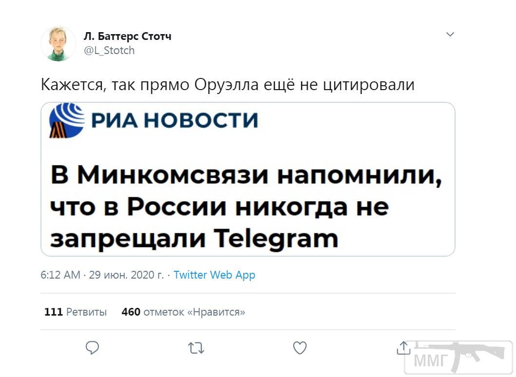 109618 - А в России чудеса!