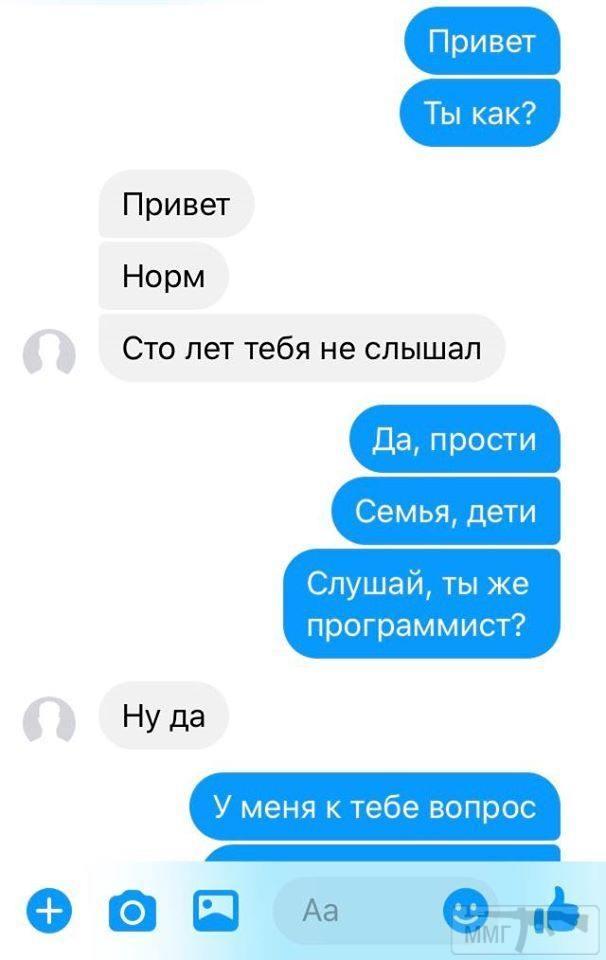 109718 - Антимонополизм или facebook - зло!!