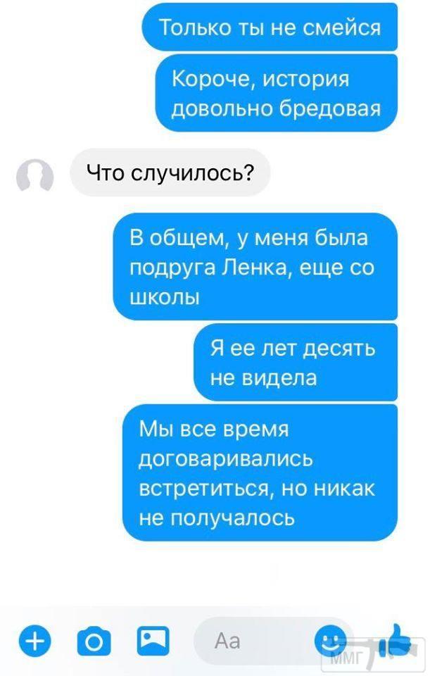 109719 - Антимонополизм или facebook - зло!!