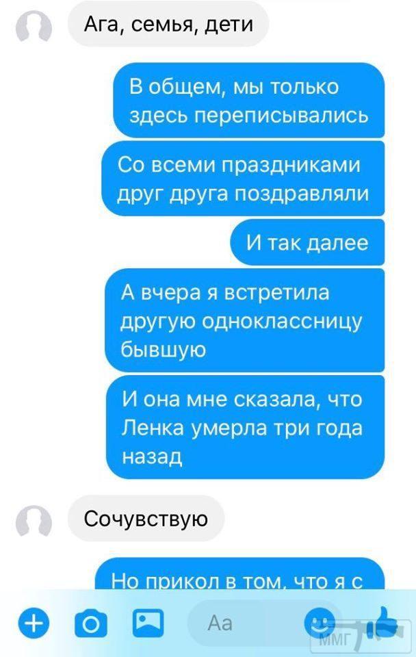 109720 - Антимонополизм или facebook - зло!!