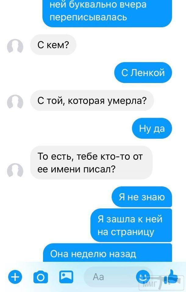 109721 - Антимонополизм или facebook - зло!!