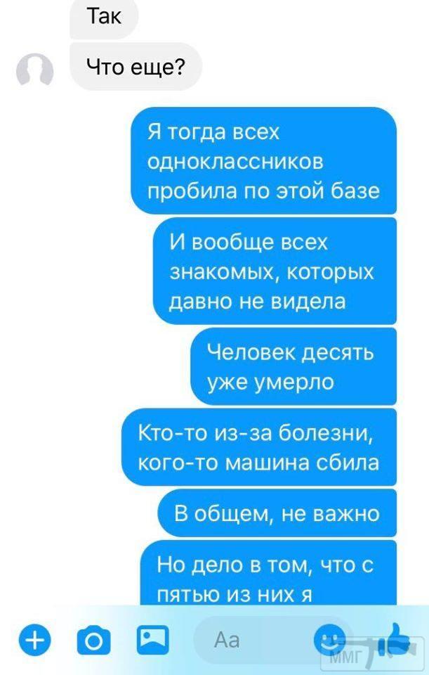 109723 - Антимонополизм или facebook - зло!!