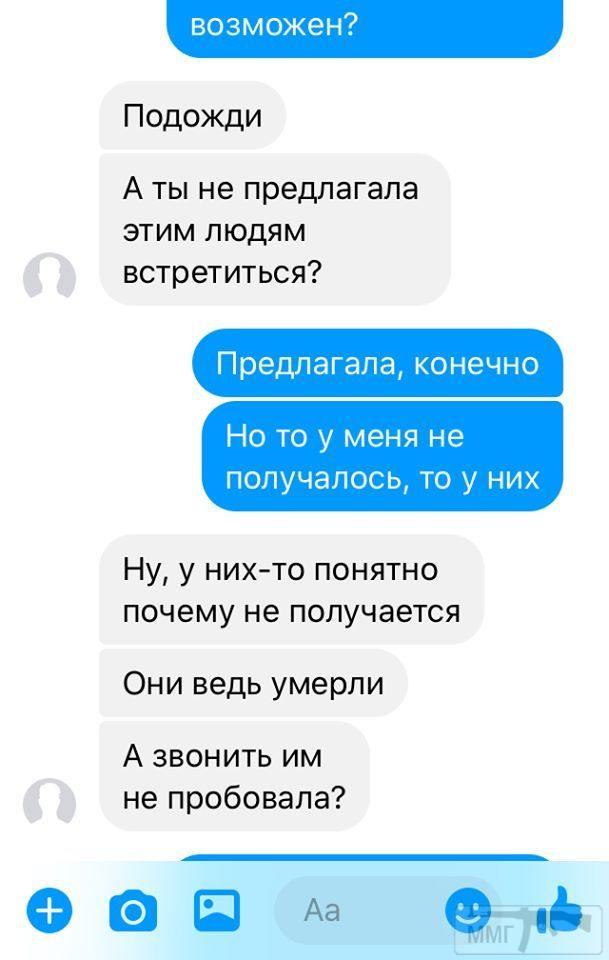 109726 - Антимонополизм или facebook - зло!!
