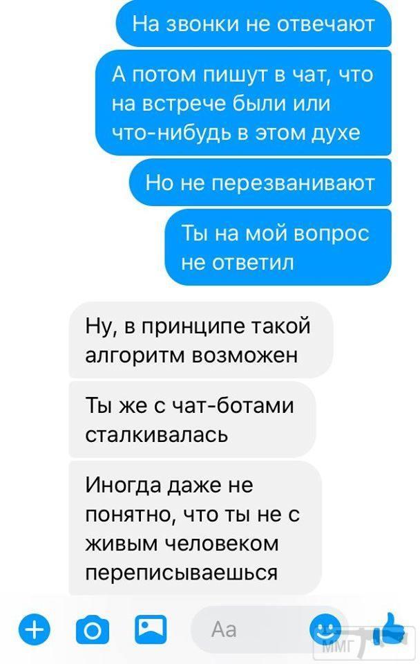 109727 - Антимонополизм или facebook - зло!!