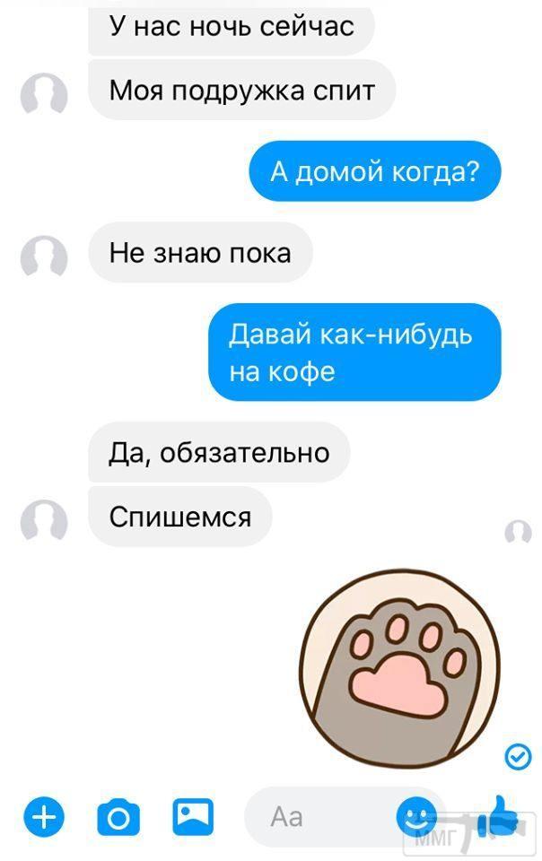 109730 - Антимонополизм или facebook - зло!!