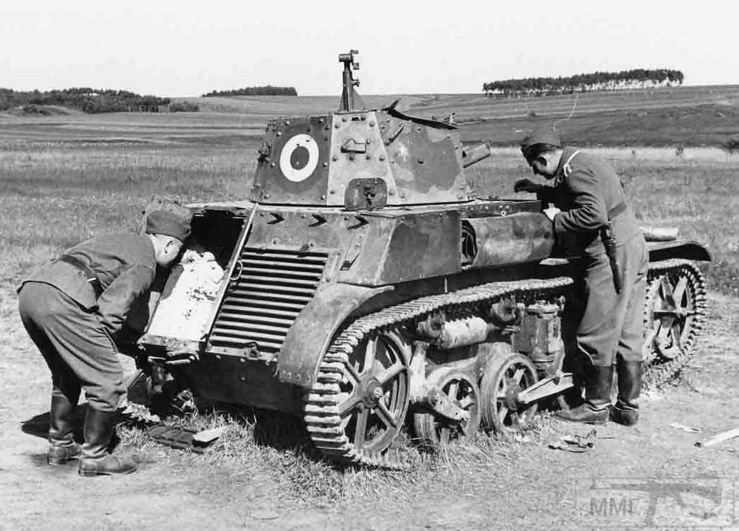 109746 - Французская кампания 1939-1940