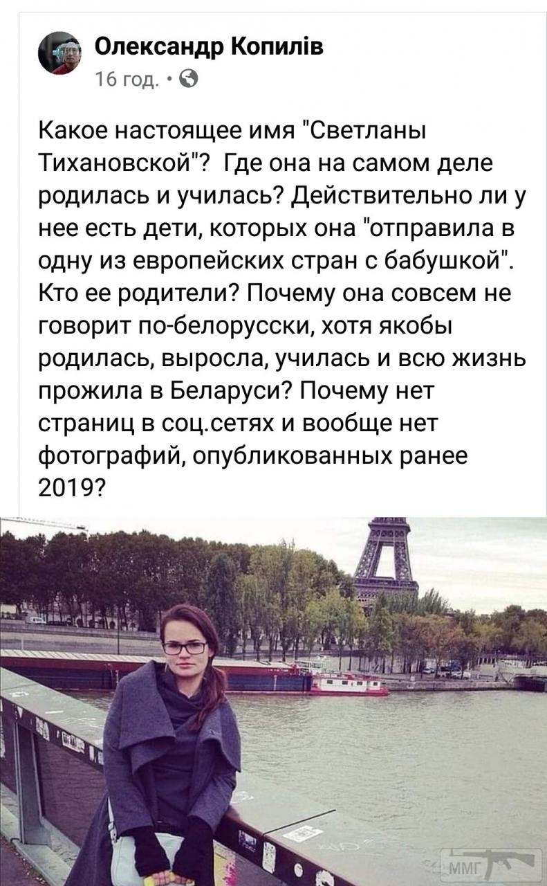 109767 - Союзное государство РФ и РБ и в целом о Беларуси
