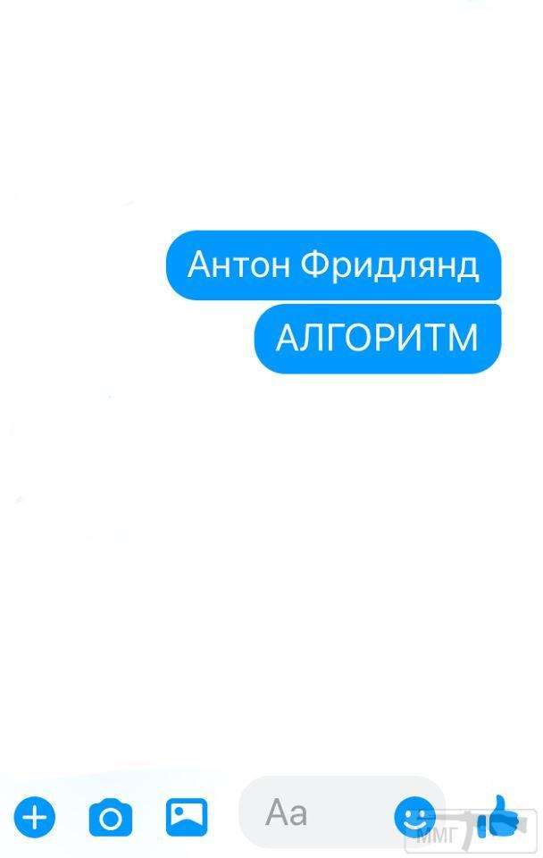 109774 - Антимонополизм или facebook - зло!!