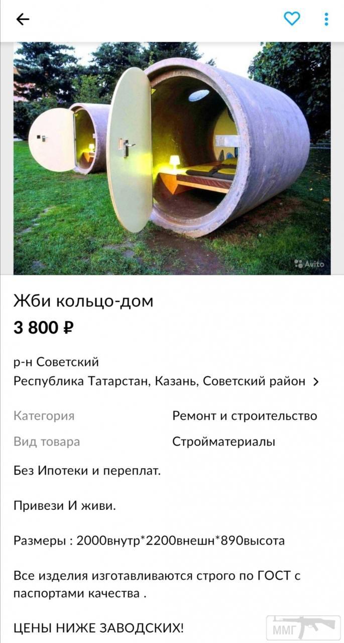 109777 - Эксклюзивы и раритеты в продажах )))