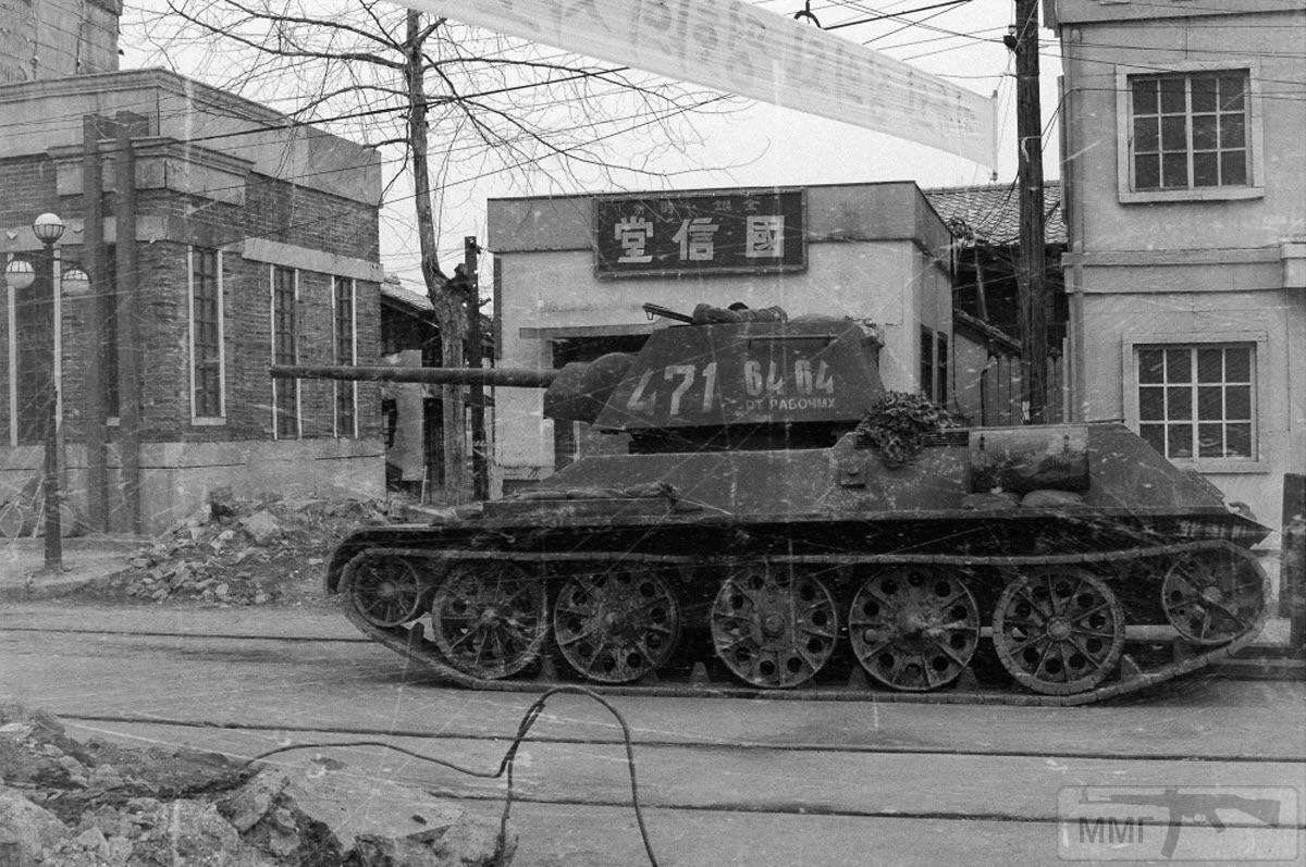 109810 - Война в Корее (25.06.1950 - 27.07.1953)