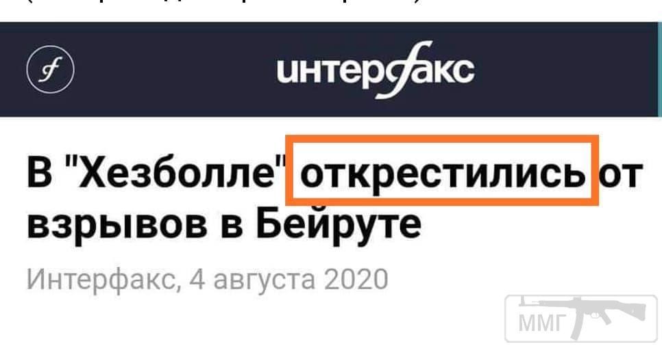 109852 - А в России чудеса!