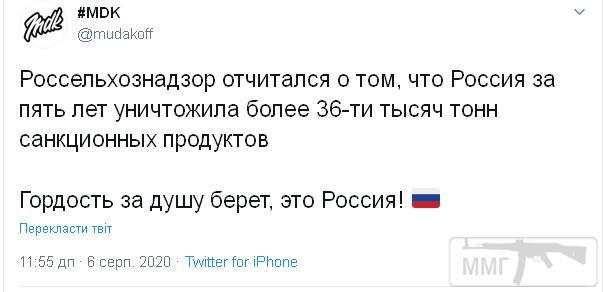 109859 - А в России чудеса!