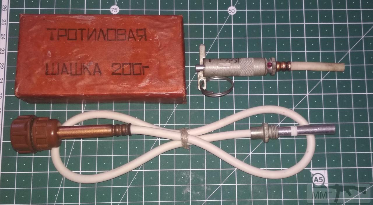 109876 - макет запалювальної трубки ЗТП-50