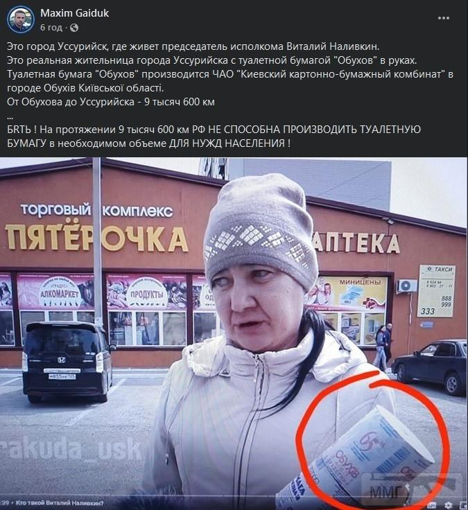 109907 - А в России чудеса!