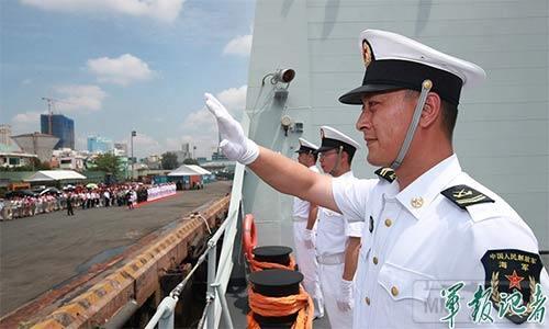 109930 - Современные китайские ВМС