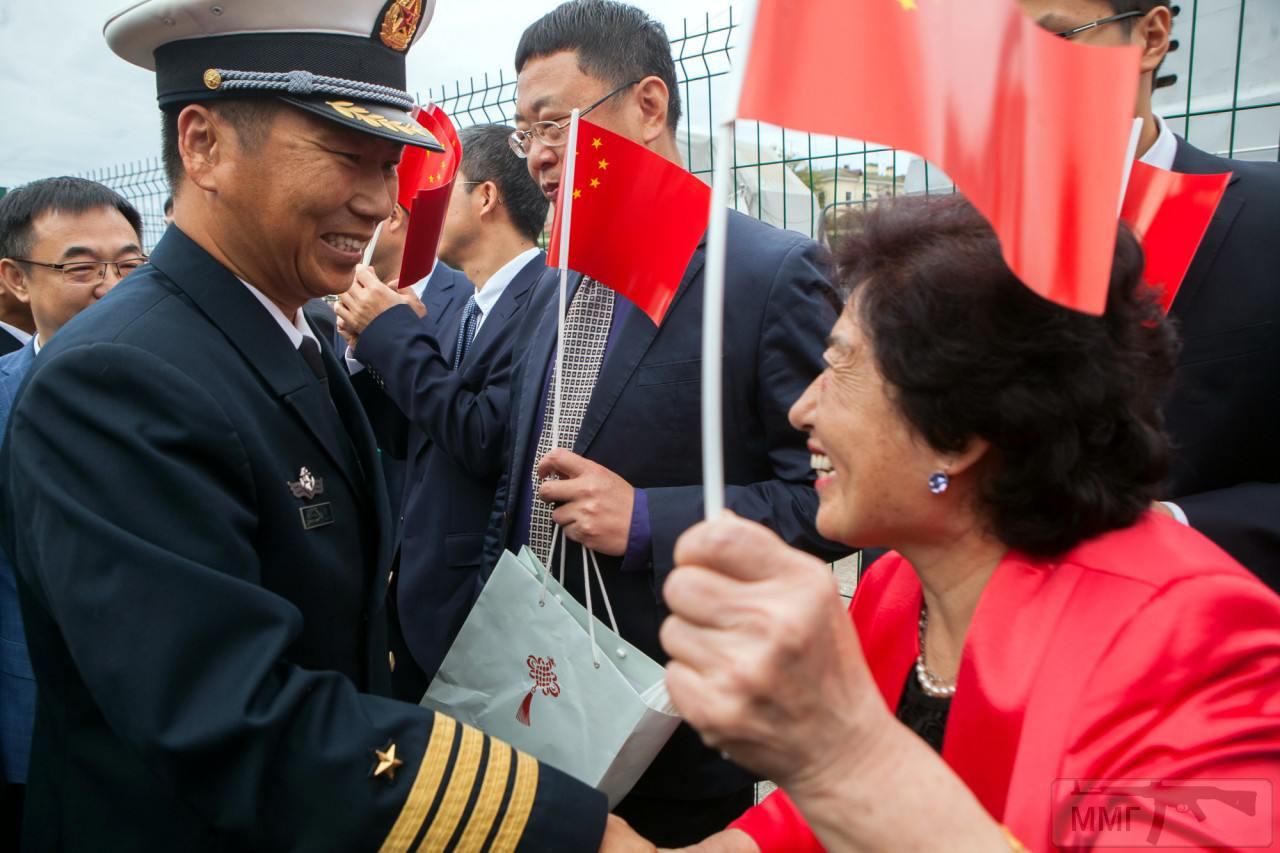109935 - Современные китайские ВМС