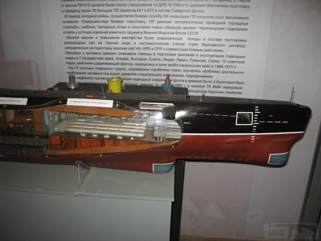 10994 - Немецкая артиллерия Севастополь 2011