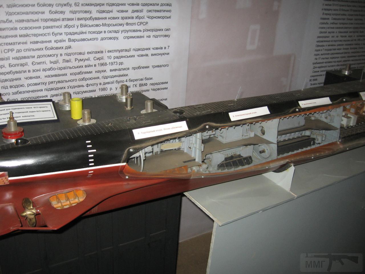 10995 - Немецкая артиллерия Севастополь 2011