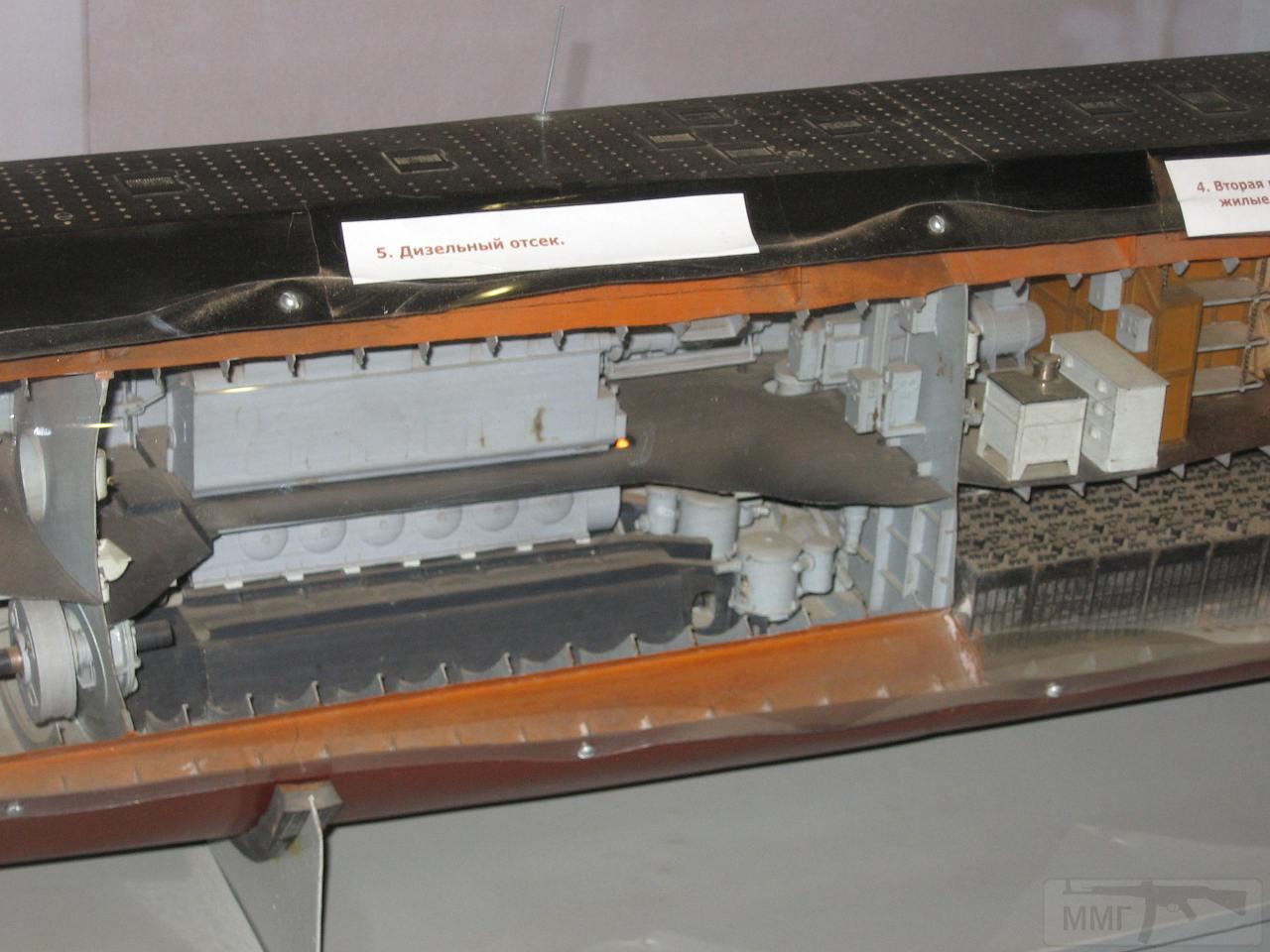 10996 - Немецкая артиллерия Севастополь 2011