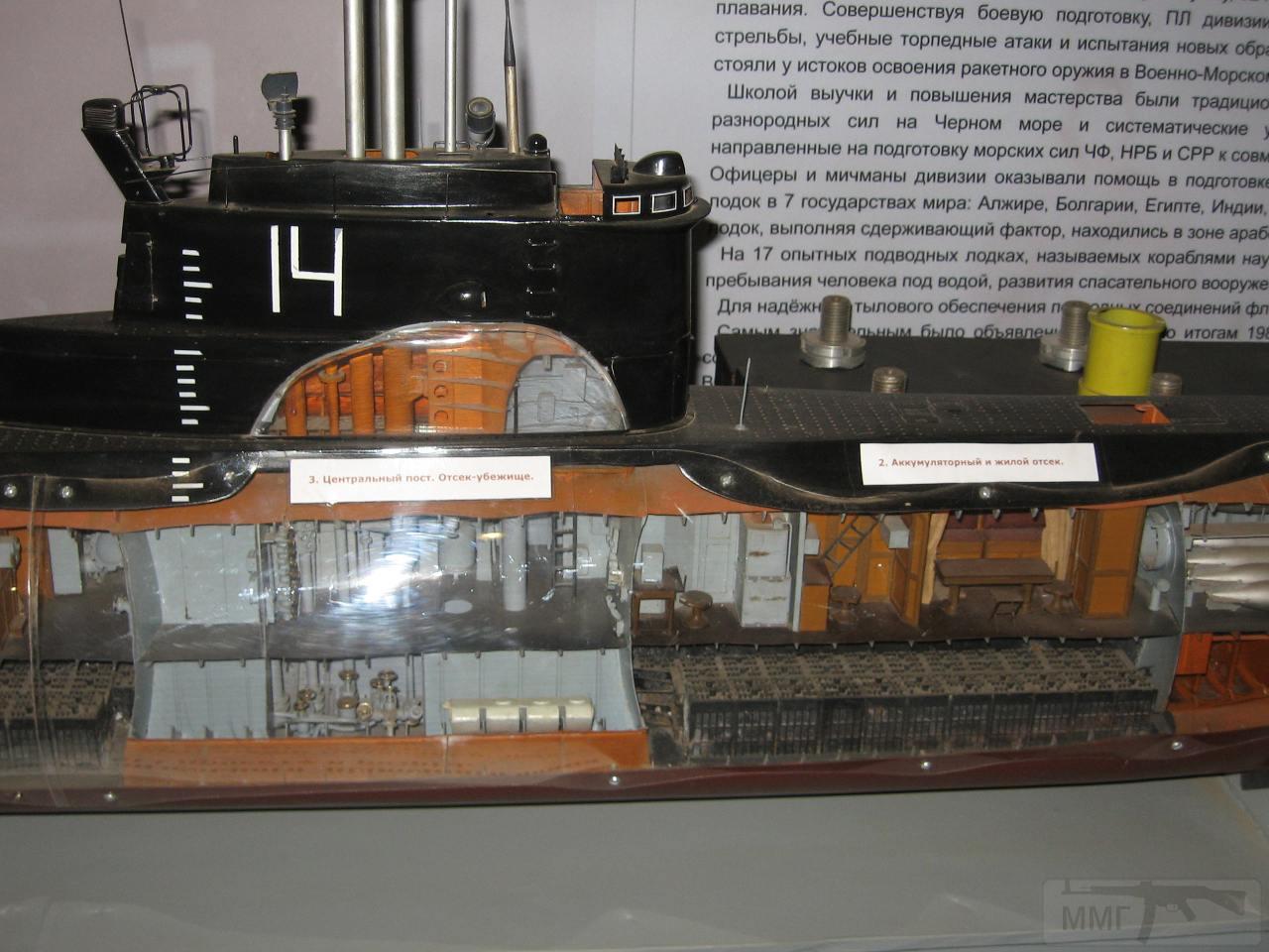 10997 - Немецкая артиллерия Севастополь 2011