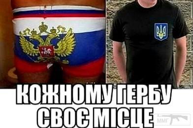 109976 - Украинцы и россияне,откуда ненависть.