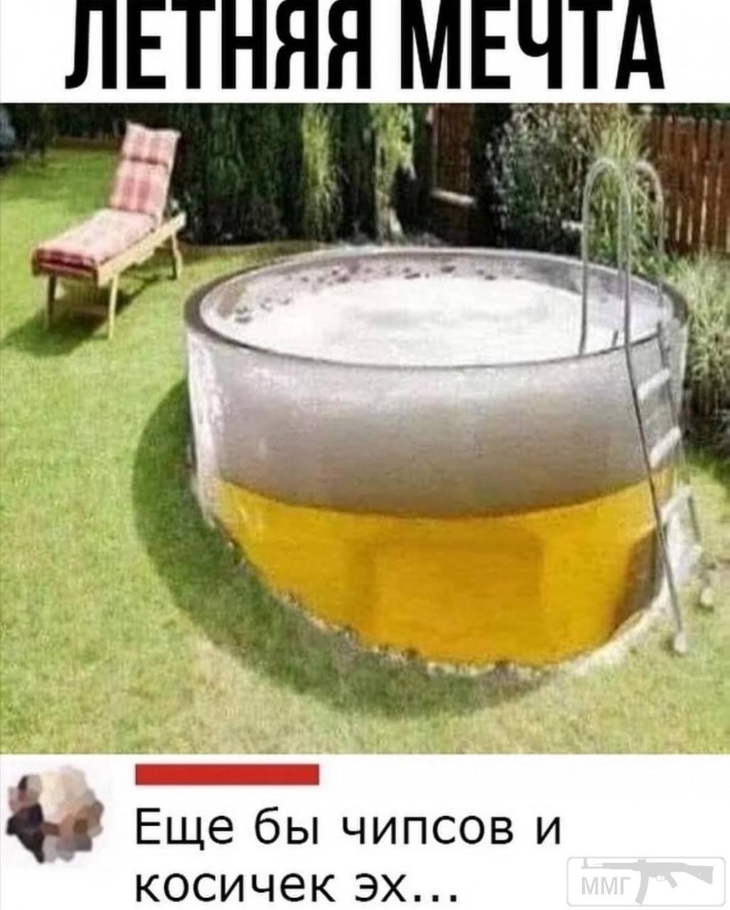 109977 - Пить или не пить? - пятничная алкогольная тема )))